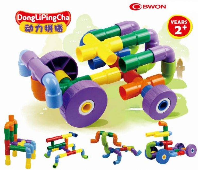 Pipe Builders with Wheels (DongLiPingCha)