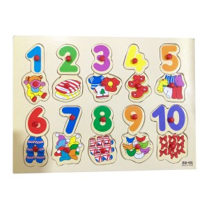 Young Mindz Numbers 1-10 Matching Puzzle